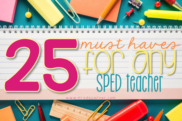 special education must haves